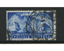 1949 - LOTTO/16281E - REPUBBLICA - 50 LIRE  U.P.U. - USATO