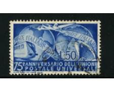 1949 - LOTTO/16281 - REPUBBLICA - 50 LIRE  U.P.U. - USATO