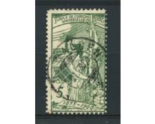 1900 - LOTTO/16312A - SVIZZERA - 5 cent. U.P.U. - USATO