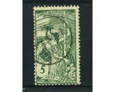 1900 - LOTTO/16312B - SVIZZERA - 5 cent. U.P.U. - USATO