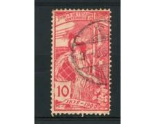 1900 - LOTTO/16312C - SVIZZERA - 5 cent. U.P.U. - USATO