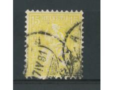 1867/78 - LOTTO/16314 - SVIZZERA - 15 CENT. GIALLO - USATO