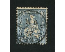 1862 - LOTTO/16323A - SVIZZERA - 10c. AZZURRO HELVETIA SEDUTA - USATO