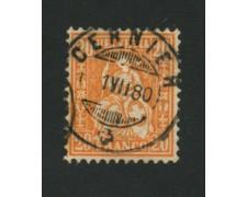 1862 - LOTTO/16324 - SVIZZERA - 20c. ARANCIO HELVETIA - USATO
