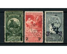 1913 - LOTTO/16475 - REGNO - UNITA' SOPRASTAMPATI 3v. - USATI