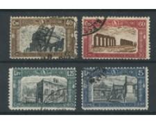 1926 - LOTTO/16490 - REGNO -  PRO MILIZIA 4v. - USATI