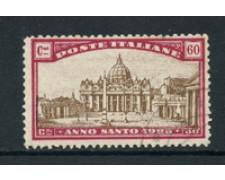1924 - LOTTO/16496 - REGNO - 60+30 Cent. ANNO SANTO - USATO