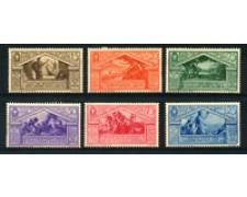 1930 - LOTTO/16517 - REGNO - VIRGILIO 6V. CON LINGUELLA