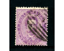 1879 - LOTTO/16521 - REGNO - 50 CENT. VIOLETTO  UMBERTO I° - USATO