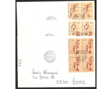 1976 - LOTTO/16525 - VATICANO - POSTA AEREA  QUARTINE - 3 BUSTE FDC