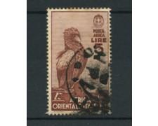 1938 - LOTTO/16543 - ARICA ORIENTALE - 5 LIRE P/AEREA - USATO