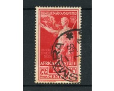 1938  - LOTTO/16551 - AFRICA ORIENTALE - 75 cent. AUGUSTO - USATO