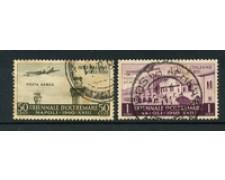 1940 - LOTTO/16558 - EGEO - 50c./1 Lira TRIENNALE P/AEREA - USATI