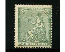 1873 - LOTTO/16599 - SPAGNA - 10 cent. VERDE  - LINGUELLATO