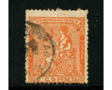 1873 - LOTTO/16600 - SPAGNA - 2 cent. ARANCIO ALLEGORIA - USATO