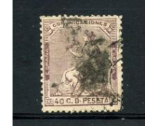 1873 - LOTTO/16601A - 40c. VIOLETTO ALLEGORIA - USATO