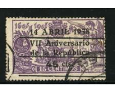 1938 - LOTTO/16602 - SPAGNA -  ANNIVERSARIO REPUBBLICA - USATO