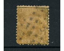1867 - LOTTO/16610 - OLANDA - 50C. ORO - USATO