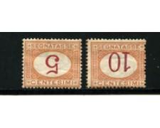 1890/94  - LOTTO/16613 - REGNO - SEGNATASSE 5-10 CENT. CIFRE CAPOVOLTE - LING.