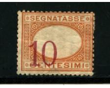 1890/94 - LOTTO/16614 - REGNO - SEGNATASSE  10 cent. CIFRA SPOSTATA - LING.