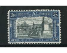 1926 - LOTTO/16627 - REGNO - 5+2,50 LIRE MILIZIA - USATO