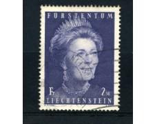 1971 - LOTTO/16645 - LIECHTENSTEIN - 2,50 Fr. GEORGINA - USATO