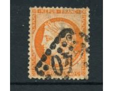 1870 - LOTTO/16686 - FRANCIA  - 40c. ARANCIO CERERE - USATO