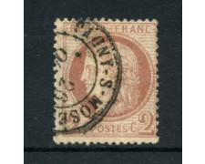 1871/75 - LOTTO/16690 - FRANCIA - 2CENT. CERERE - USATO