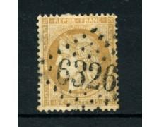 1871/75 - LOTTO/16692 - FRANCIA - 15 cent. CERERE - USATO