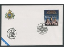 1994 - LOTTO/16996 - SAN MARINO - BASILICA S. MARCO - BUSTA FDC