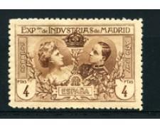 1907 - LOTTO/16751 - SPAGNA - 2pta.  ESPOSIZIONE - LING.