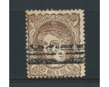1870 - LOTTO/16754 - SPAGNA - REGGENZA 200m. BRUNO - USATO
