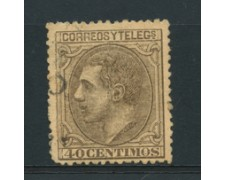 1879 - LOTTO/16755 - SPAGNA - 40c. RE ALFONSO XII° - USATO