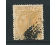 1879 - LOTTO/16755 - SPAGNA - 50c. RE ALFONSO XII° - USATO