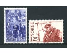 1978 - LOTTO/16785 - NORVEGIA - COMPLEANNO RE OLAV 2v. - NUOVI