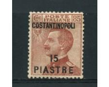 1923 - LOTTO/16787 - COSTANTINOPOLI - 15pi . SU 85 cent. - Ling.