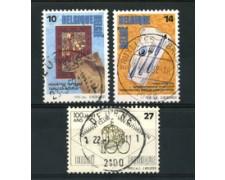 1992 - LOTTO/16871 - BELGIO - MESTIERI PRESTIGIOSI 3v. - USATI