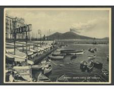 NAPOLI - LOTTO/16959 - 1948  SANTA LUCIA