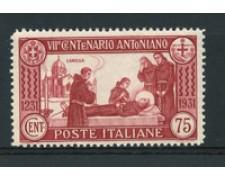 1931 LOTTO/16986 - REGNO - 75 CENT. S.ANTONIO - NUOVO