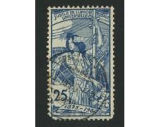 1900 - LOTTO/1701B - SVIZZERA - 25c. U.P.U.  - USATO