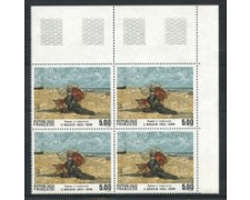 1987 - LOTTO/17048Q - FRANCIA - QUADRO EUGEN BOUDIN QUARTINA