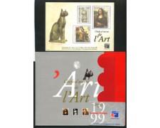 1999 - LOTTO/17136 - FRANCIA - PHILEXFRANCE 99 - FOGLIETTO NUOVO