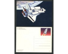 1981 - LOTTO/17144 - SVIZZERA - 40c. CART. POSTALE LURABA - NUOVA