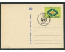 1977 - LOTTO/17146 - ONU SVIZZERA - CARTOLINA POSTALE - FDC