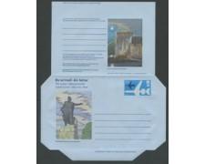 1979/80 - LOTTO/17155 - GRAN BRETAGNA - WALLACE MONUMENT - NUOVO