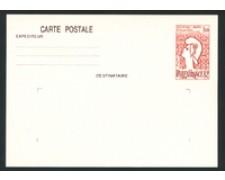 1982 - LOTTO/17162 - FRANCIA - PHILEXFRANCE CART.POSTALE - NUOVA