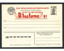 1981 - LOTTO/17164 - UNIONE SOVIETICA - CART.POSTALE RICCIONE 81 - NUOVA