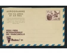 1981 - LOTTO/17176 - SOMALIA - AEROGRAMMA 0,25 Sh. RICCIONE - NUOVO