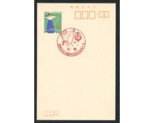 1973 - LOTTO/17183 - GIAPPONE - CART. POSTALE TIRO CON L'ARCO - FDC