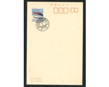1973 - LOTTO/17184 - GIAPPONE - CART.POSTALE SCI TRAMPOLINO - FDC
